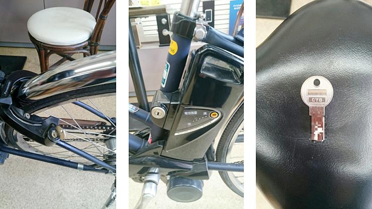 panasonic 自転車 鍵