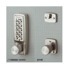 長沢製作所 「キーレックス 22403」暗証番号式(機械式)【主錠交換用】