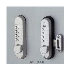 長沢製作所 「キーレックス 04744」両面暗証番号式補助錠【補助錠】