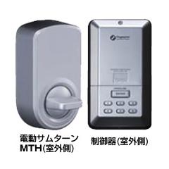 住宅用電気錠システム 指紋錠システムFTL