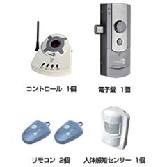 三英社 「TelCat(テレキャット)」ホームセキュリティ機能付リモコン錠